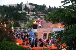 Ars Festival del cinema di Gerusalemme jpeg