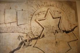 wnardo-museodellaccoglienzapart